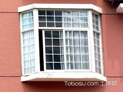 复合防盗窗的优势,复合防盗窗有哪些特点?