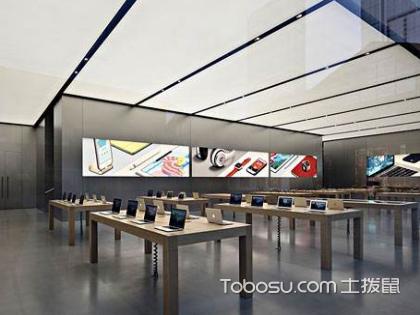 苹果专卖店店面设计特点有哪些?专卖店店面设计该注意哪些?