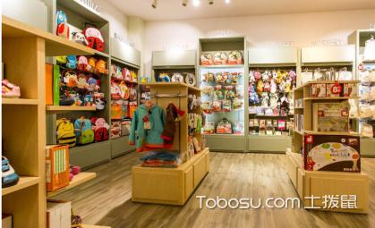 商场童装店装修效果图鉴欣赏 ,带你了解不同装饰风格。