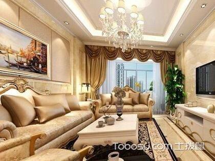 简欧客厅风格装修效果图,让客厅变得浪漫典雅高贵