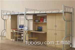 学校公寓用床