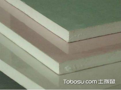 什么是纤维石膏板?纤维石膏板特点介绍