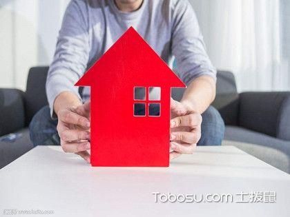 家装价格知多少?家装价格预算需要注意的问题