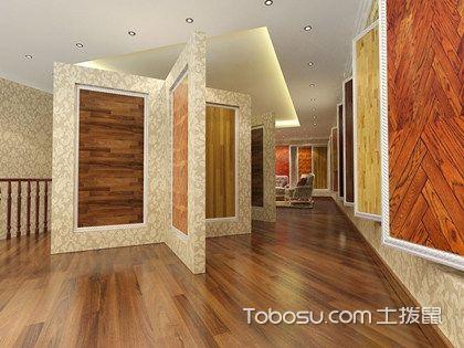 房间木地板装修效果图好看吗?如何选择房间装修木地板