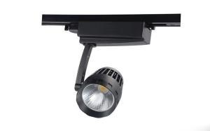 【轨道射灯】轨道射灯价格图片安装及品牌
