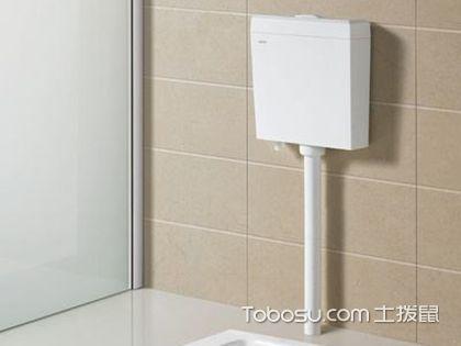 蹲厕水箱材质有哪些,蹲厕水箱的安装方式分类