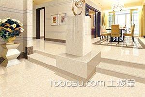 宏陶地板砖