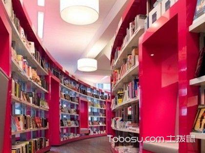 给你一张书店装修图,打造你的文化皇宫。