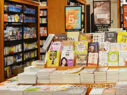 书店的装修风格设计要点,怎样让书店生意变得更好