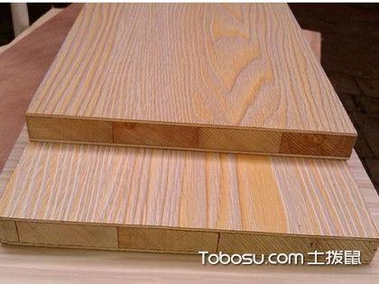 细木工板和生态板的区别有哪些?细木工板和生态板的区别介绍