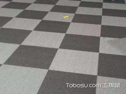 方塊地毯清洗方法是什么?方塊地毯有哪些特點?
