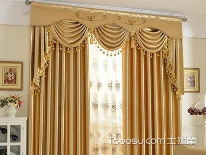 不同风格窗帘设计,窗帘装修效果图