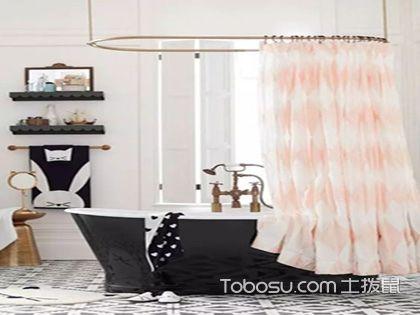 卫生间要不要装浴帘啊,关于浴帘的那些事儿