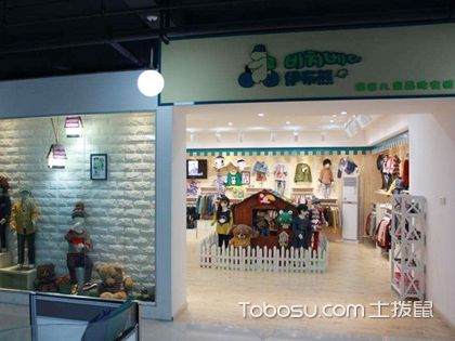 商場童裝店裝修圖,商場童裝店設計時有哪些要求