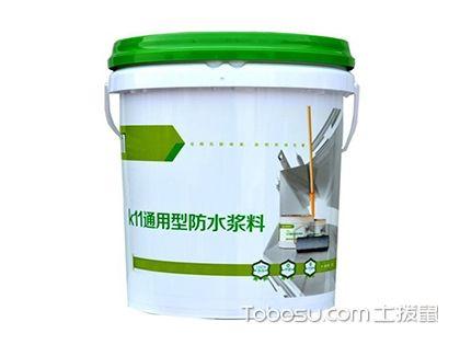 防水浆料哪个牌子好?防水浆料品牌推荐