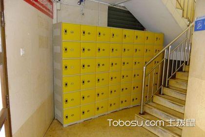 万能的全塑更衣柜,方便环保且节约成本