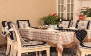 【餐桌套】餐桌套简介图片及价格