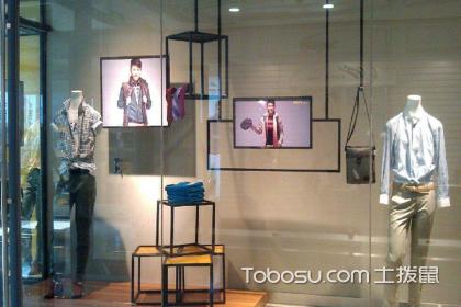 服装店装修效果图欣赏,怎么装修服装店更加有个性