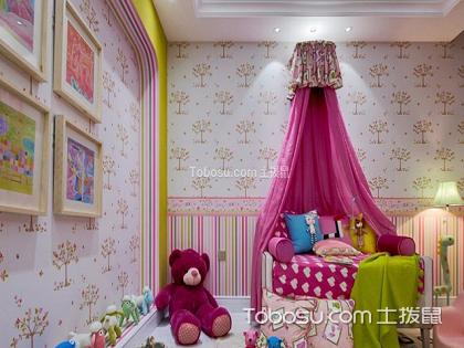儿童房装修效果图女孩,圆你公主梦