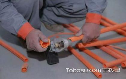 热熔水管漏水补救办法,三大补救方法一定要了解