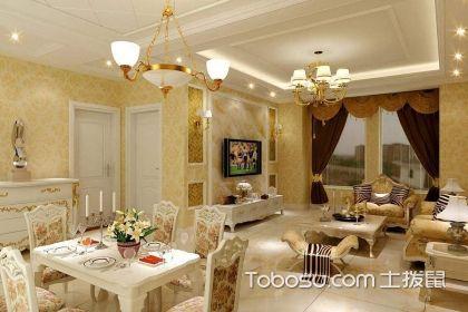 110平装修预算,110平米的房子装修要用多少钱