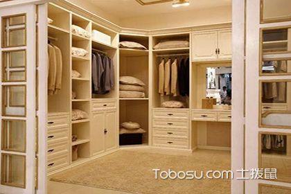 白蜡木儿童推拉门衣柜装修效果图图片