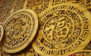 【木制工艺品】木制工艺品以及木雕摆件图片