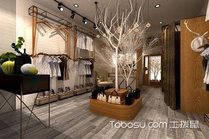 最简单的服装店装修,突显别样的视觉效果