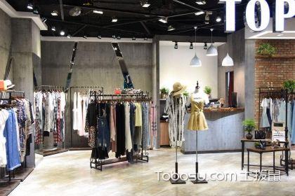 服装店装饰效果图,创意服装店装修介绍