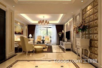 进门是客厅装修效果图,室内装修技巧有哪些