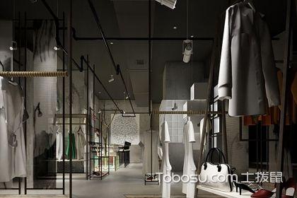 小平米服装店装修效果图,省钱又旺财的秘密