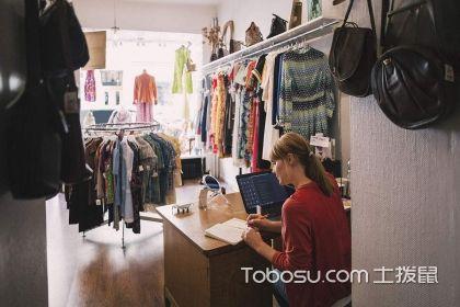 北欧风格服装店,简约时尚的北欧小店
