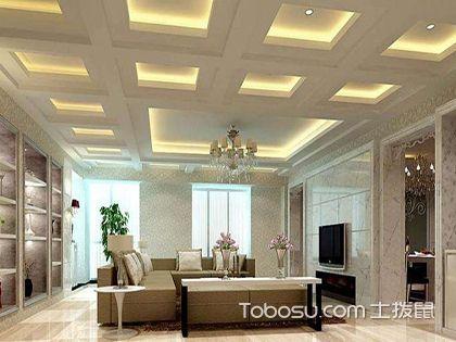 客厅天花板风水讲究,客厅天花板装修风水禁忌