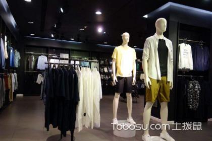 2018服装店装修新风格,服装店怎么装修可以吸引顾客