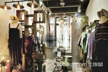 小型服装店室内装修技巧,小型服装店如何装修设计
