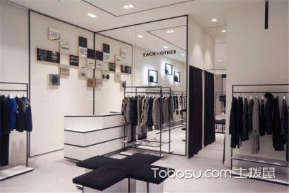 服裝店裝修的風格,這6種常見風格你都知道嗎?