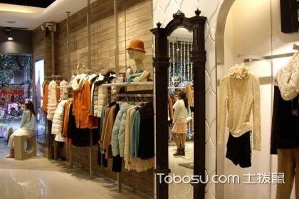 20平服装店装修风格,让您的店面顾客盈门