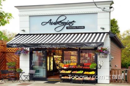水果专卖店装修图片欣赏,特色水果店装修设计效果图