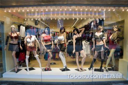 掌握内衣专卖店装修技巧,做女性消费者最贴心的朋友