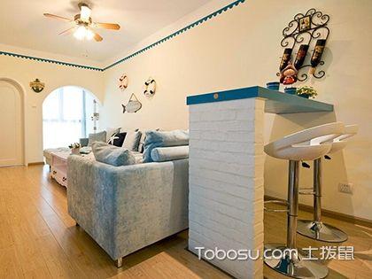 客厅吧台装修效果图,家居客厅吧台设计