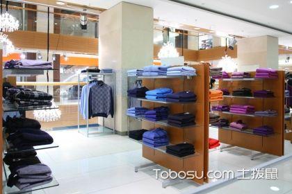 服装店铺装修,怎样才能装修出脱颖而出的服装店?
