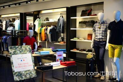 服装店设计装修,帮您设计出吸引人的潮流服装店