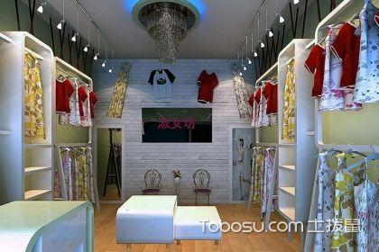 服装店简易装修,用低成本装修出别致的服装店