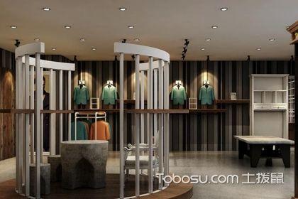 二十平米服装店装修图,时尚服装小店的独特魅力