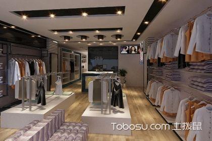 40平服装店装修效果图,服装店如何打造呢?