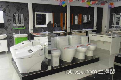恒潔衛浴專賣店怎么樣?衛浴產品怎么選?