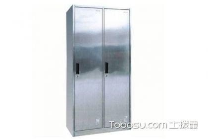 上海不銹鋼更衣柜哪家好?不銹鋼更衣柜優缺點分析
