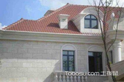 房顶装修风水,房子屋顶风水禁忌有哪些?