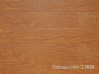 地板种类有哪些?不同地板的特点
