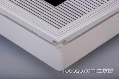集成吊顶铝合板如何选择?集成吊顶铝合板选择技巧介绍